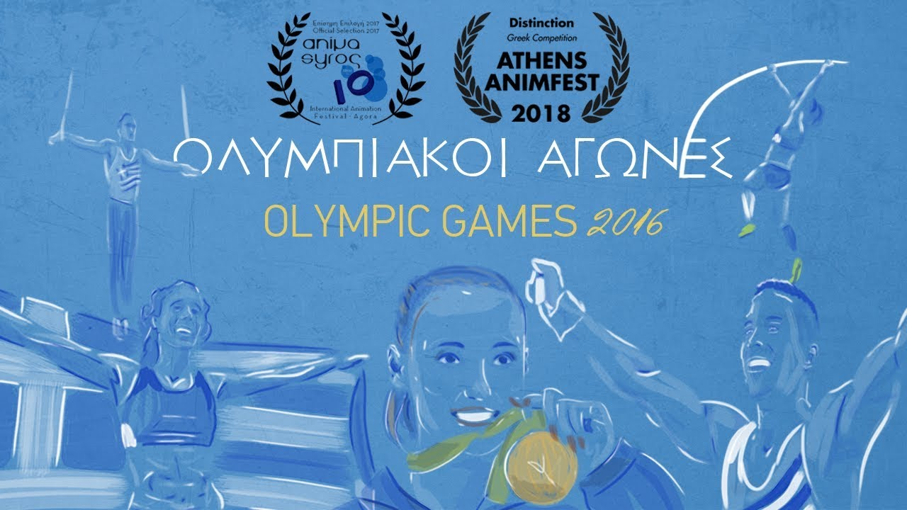 The remarkable moments of the Greek Olympic Medalists